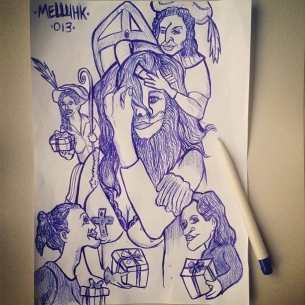 11. Melluhk Sketch