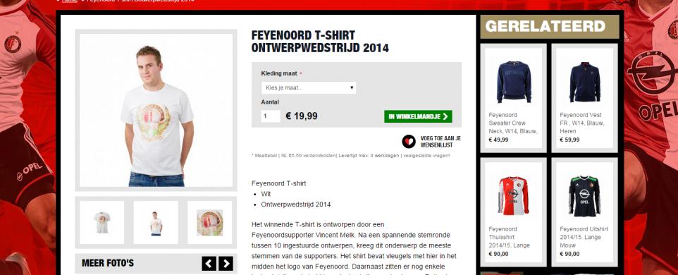 Feyenoord Ontwerpwedstrijd 2014